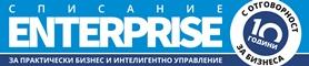 Списание Enterprise